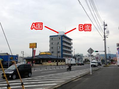 A.B面遠景